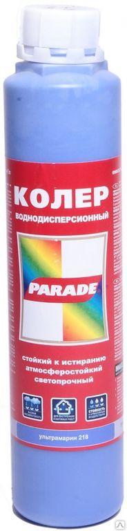 """Колер """"PARADE"""" 0,75 л  ультрамарин"""