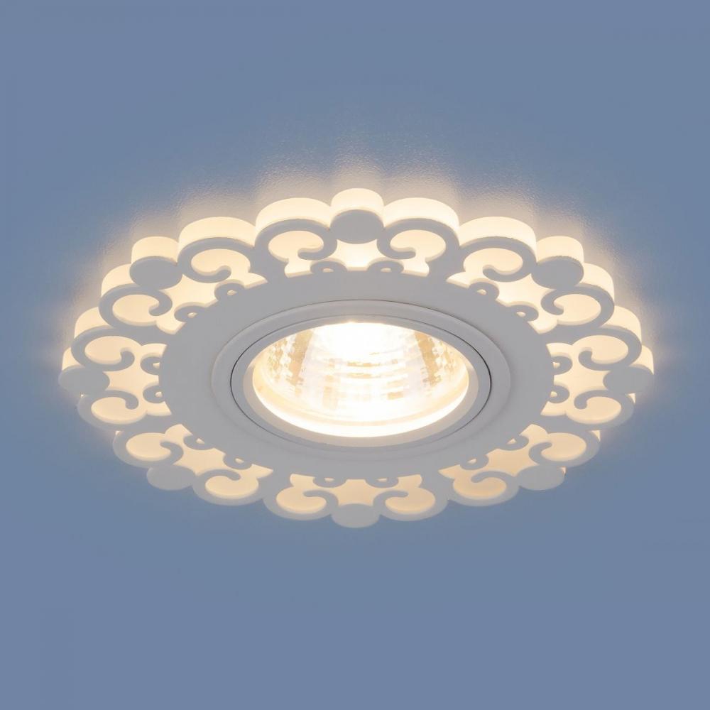 Светильник точечный - 2196 WH белый