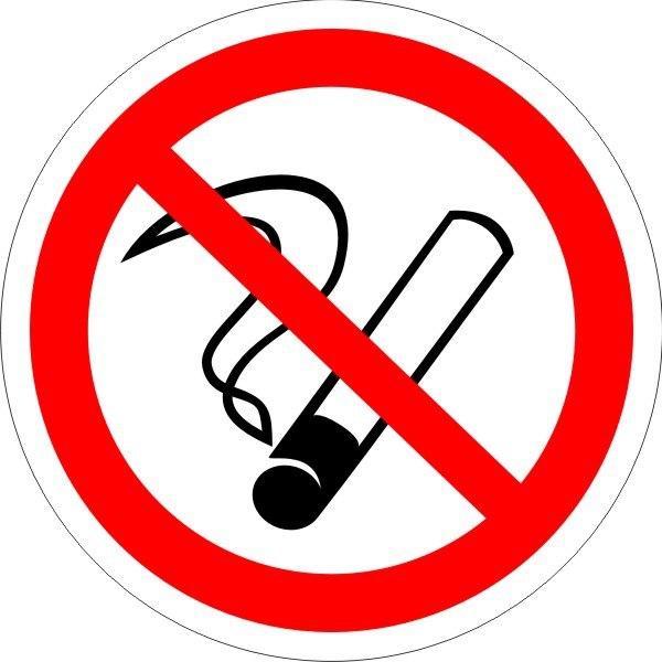 """Знак наклейка """"Курить запрещено""""200*200 Рексант 56-0035"""