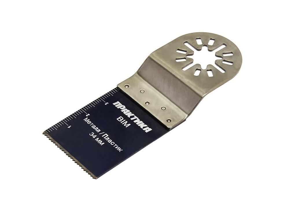 Насадка для МФИ ПРАКТИКА по дереву/металлу рез.прямая 240-195
