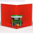 Краска резиновая №5 алые паруса 12кг