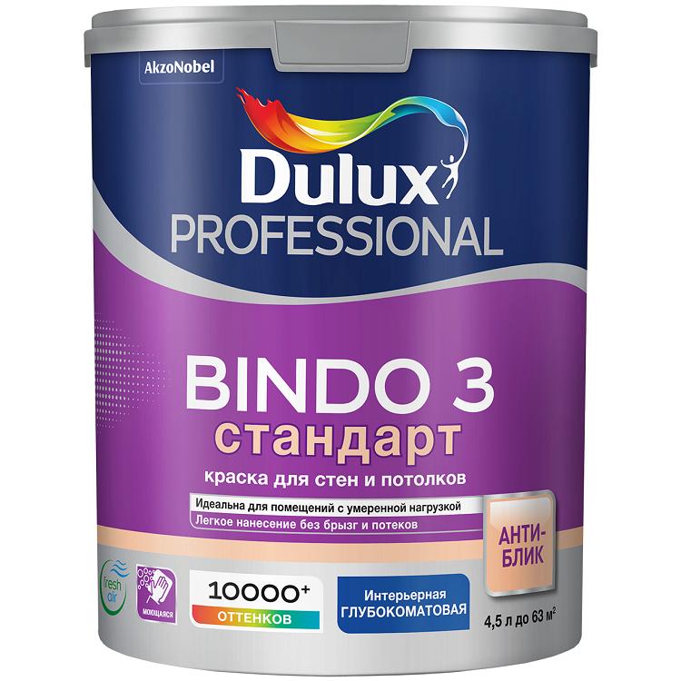 Краска Дюлакс BINDO 3 матовая для внутренних работ 4,5л