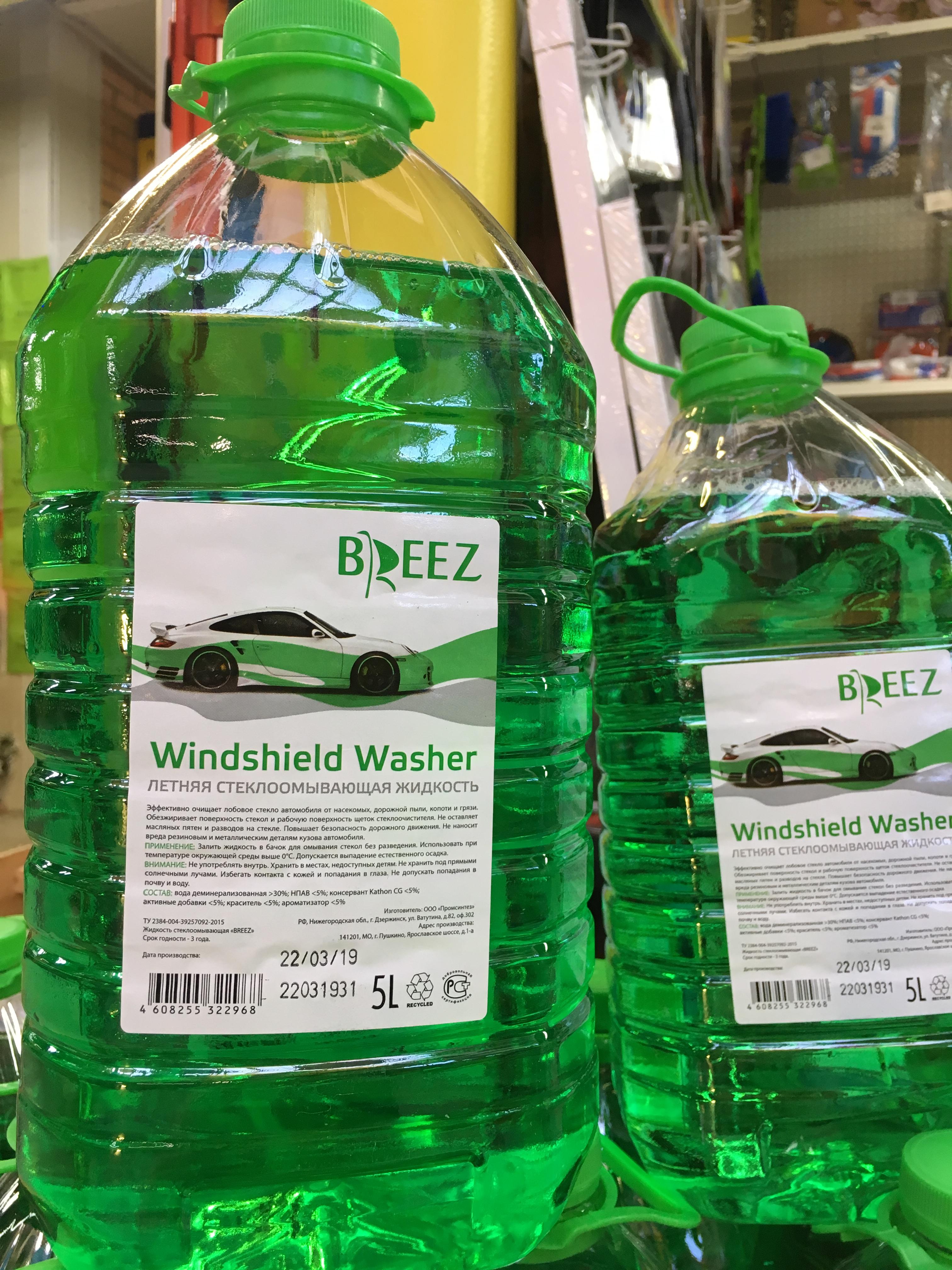 Авто жидкость летняя д/автомобильных стекол 5л BREZZ