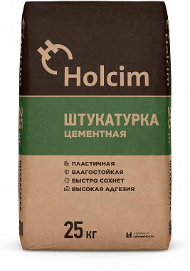 Штукатурка цементная Holcim 25кг