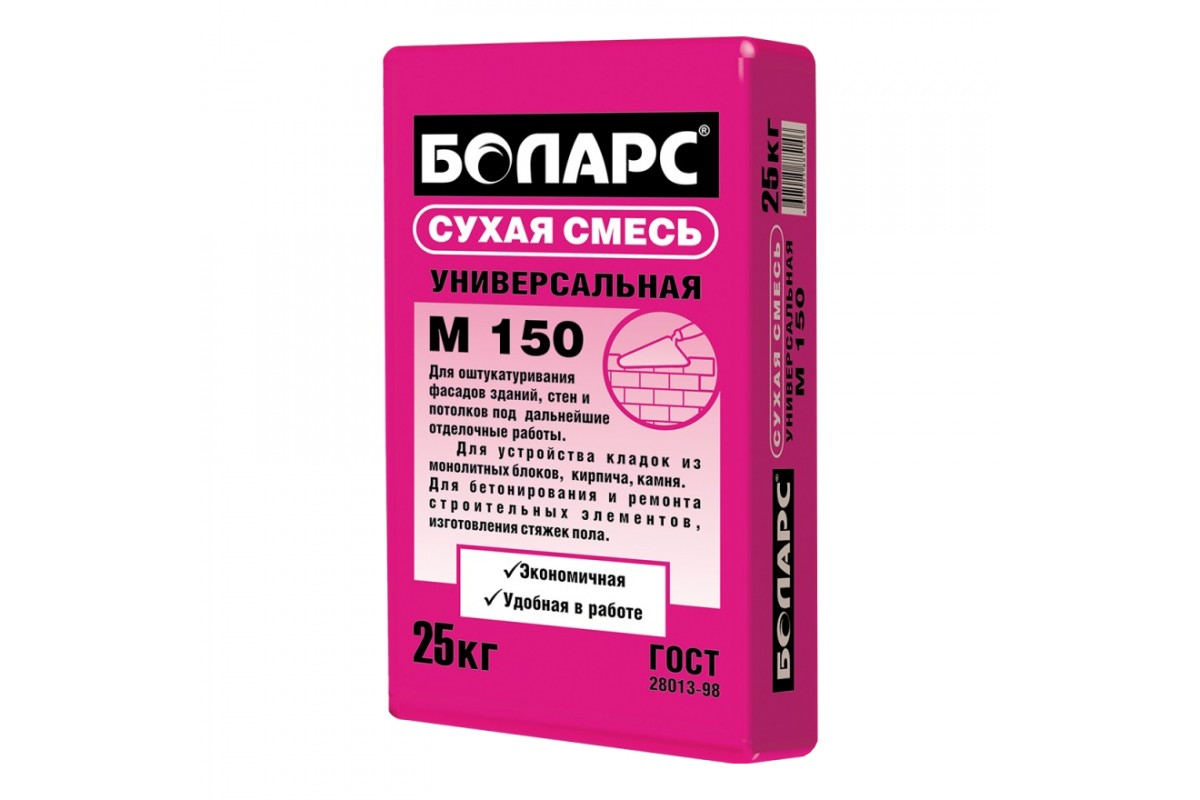 Сухая смесь 25кг, М-150 Боларс  универсальная