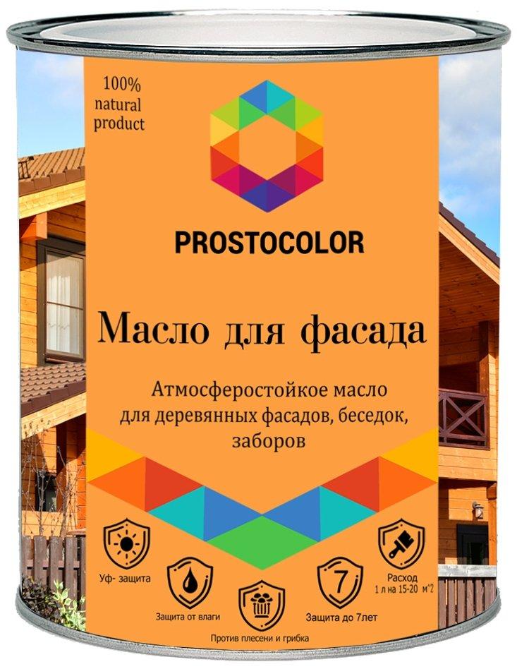 Масло для фасада Простоколор 0,75л Мокачино