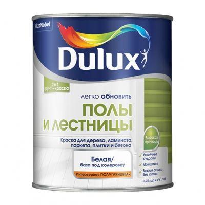 Эмаль для пола DULUX 0,75л п/глянец прозрачная база BС