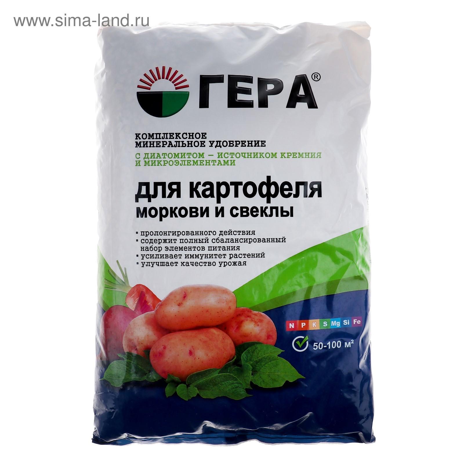 Удобрение для Картофели,моркови и свеклы 2,3кг(Гера) (155р.)