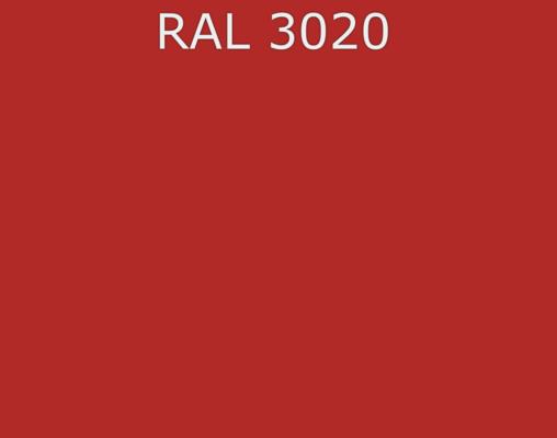 Эмаль по металлу Goodhim RAL 3020 красный глянец 0,8л