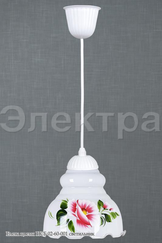 Светильник  подвесной НББ 02-60-001 Елена цветы