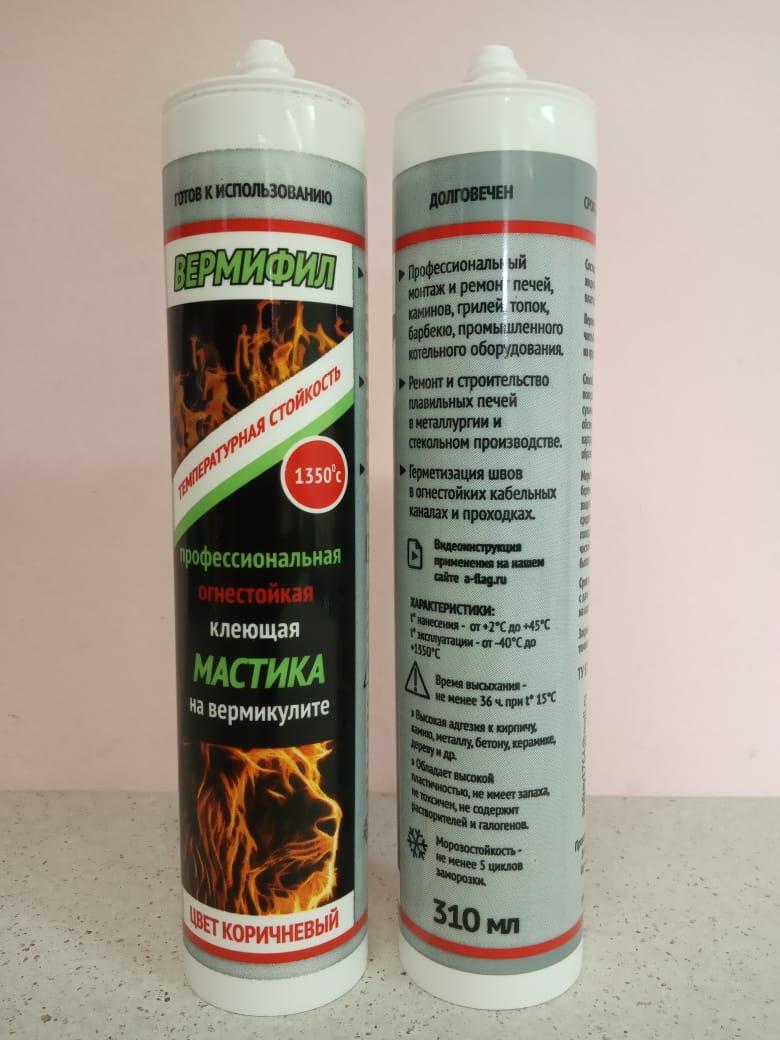 Мастика огнестойкая Вермифил на вермикулите коричневая 310мл