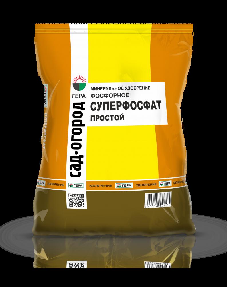 """Удобрение """"Суперфосфат фосфорный"""" 0,9кг(Гера) (75р.)"""