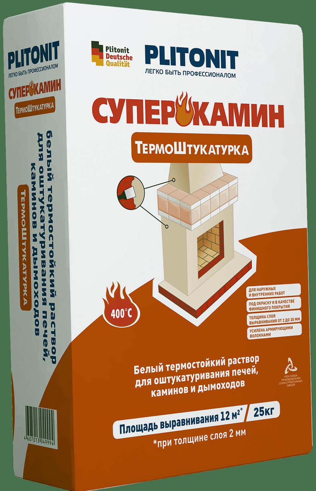 ПЛИТОНИТ ТермоШтукатурка белая - 25 кг для отделки печей и каминов