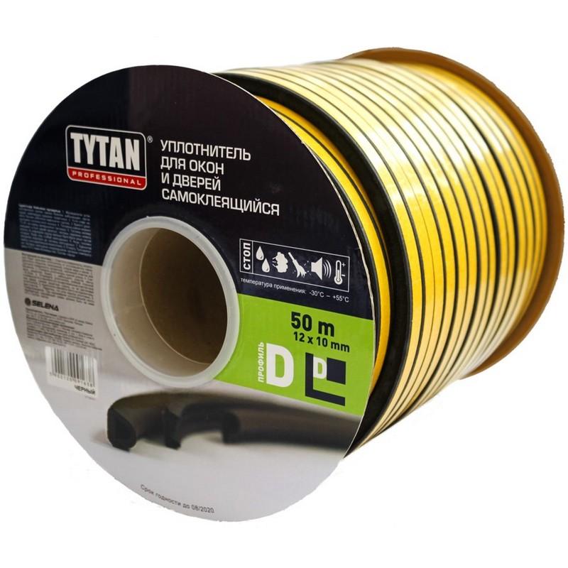 Уплотнитель TYTAN  D 21х15 черный  (одинарный)