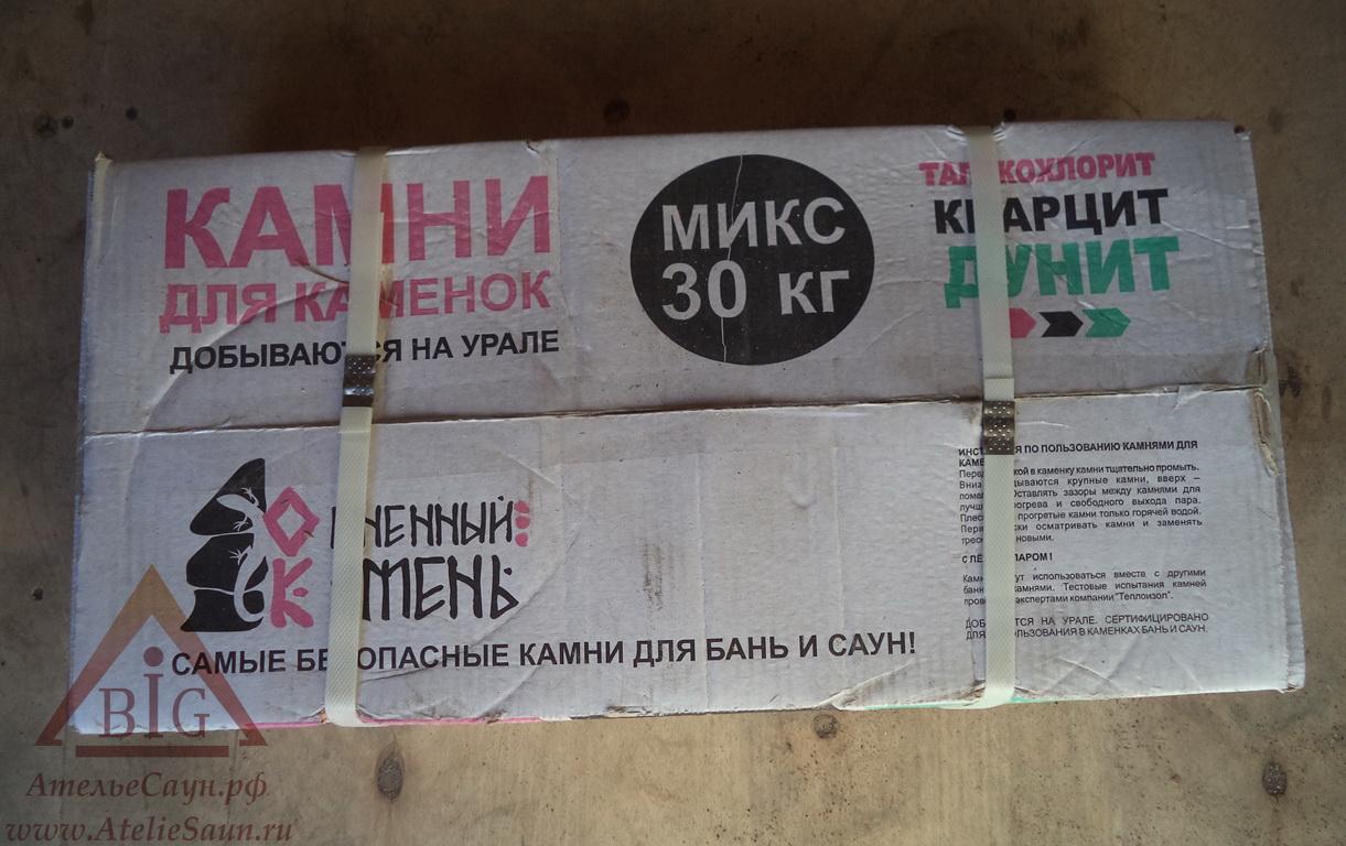 Камни для бани МИКС 30 кг талькохлорит (10кг)+дунит (10кг)+кварцит (10кг)