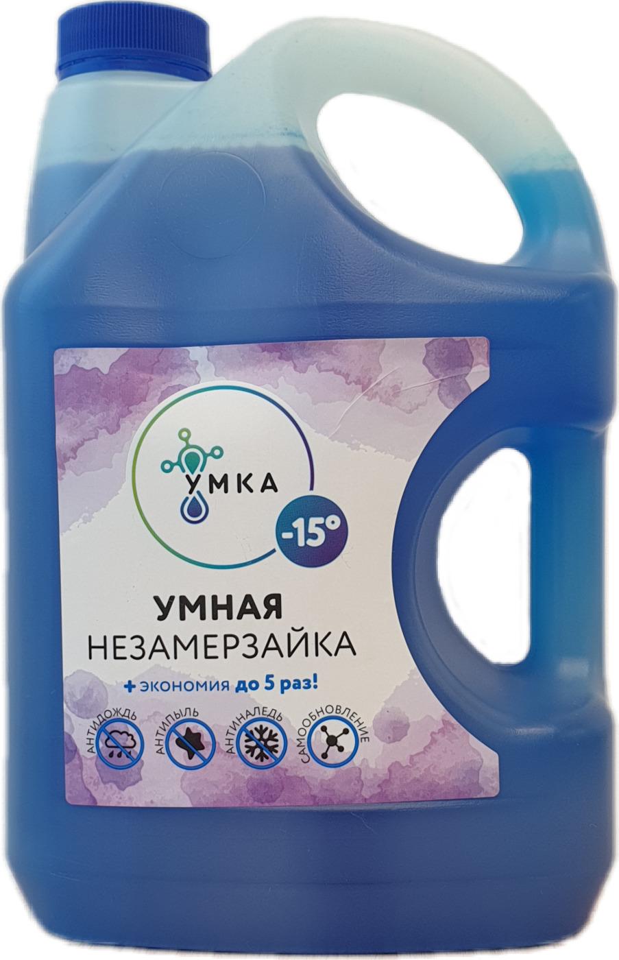 Авто жидкость Умная незамерзайка -15* 3л (антидождь)
