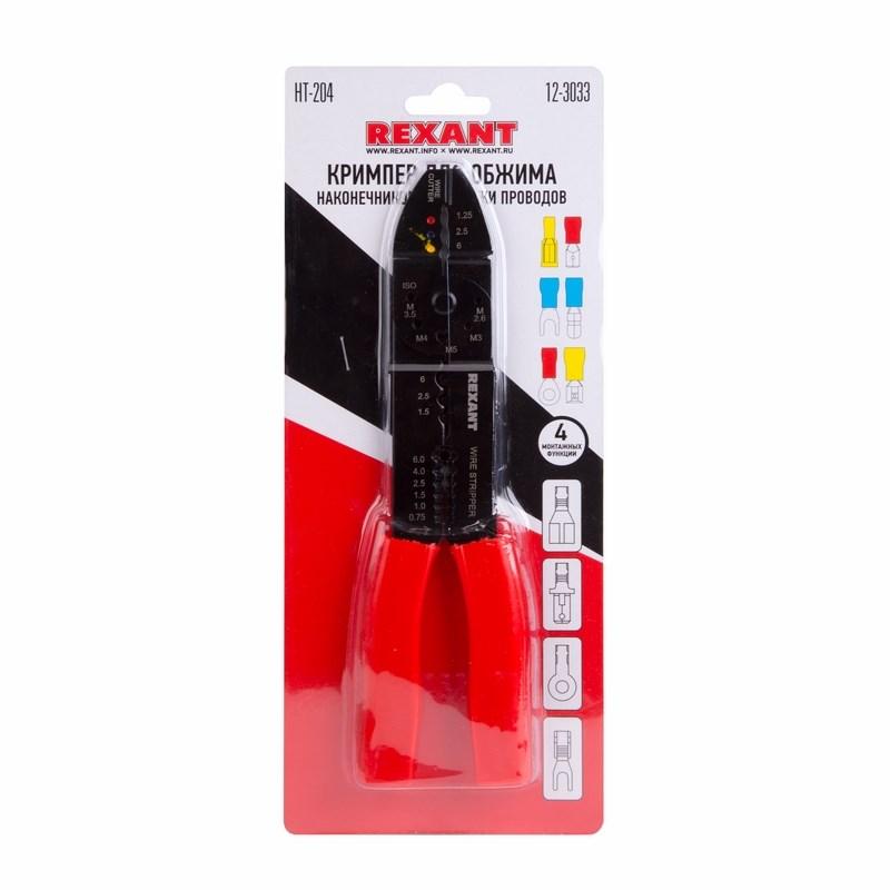 Кримпер REXANT HT-204 для обжима наконечников и зачистки проводов 12-3033