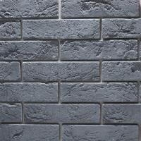 Декор камень ФК ТУРИН 19,5*4,5*1 (1,3 м2)
