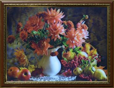 Картина 3D 30-40 см