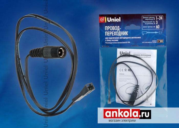 Провод-переходник д/св.св-ов UCX-LJ1/E20-060