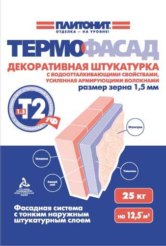 Штукатурка ТермоФасад Втф Плитонит 25кг