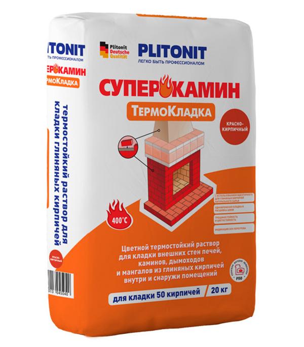 Клей для печей и каминов Плитонит СуперКамин 25 кг