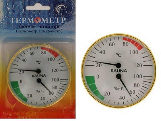 Термогигрометр СББ-2-1 Банная станция блистер