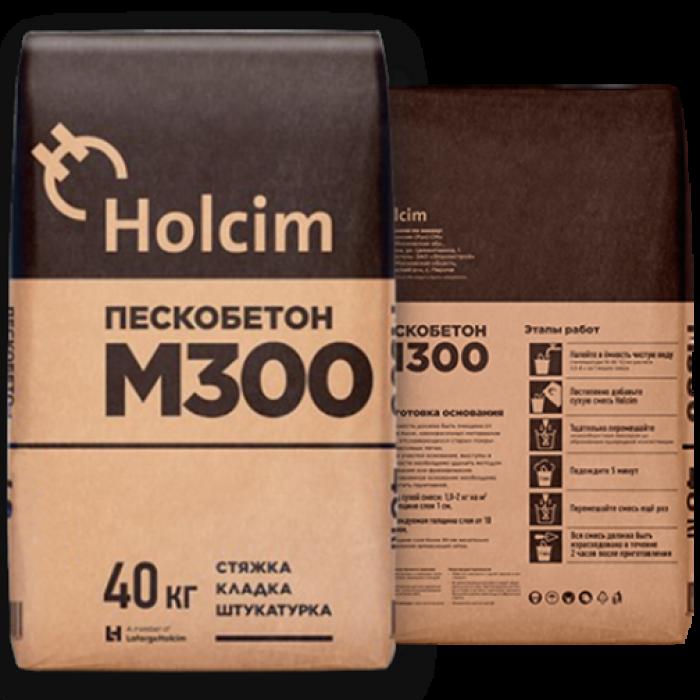 Сухая смесь для пескобетона 40 кг, М-300 Holcim (36 мешков поддон)