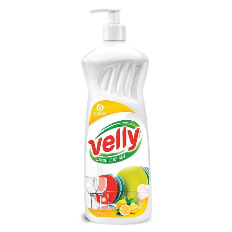 "Средство для посуды ""VELLY""лимон 1л"