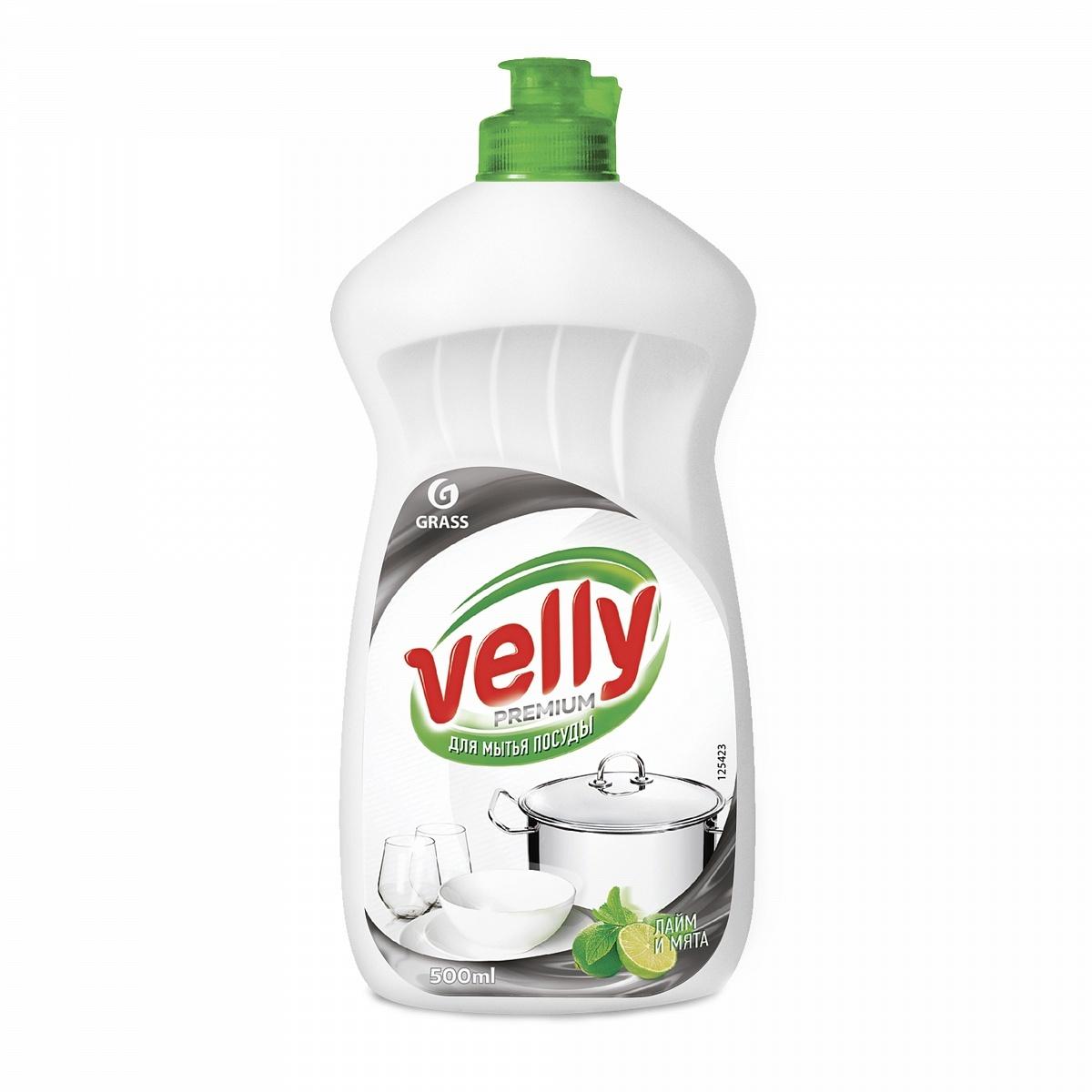 """Средство для посуды """"VELLY""""лайм и мята 500 мл"""