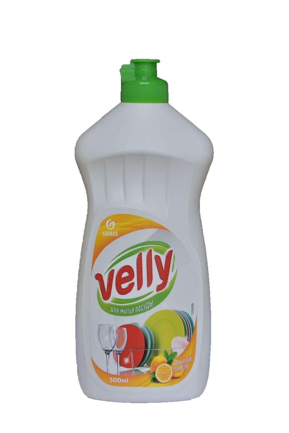 "Средство для посуды ""VELLY""лимон 500 мл"