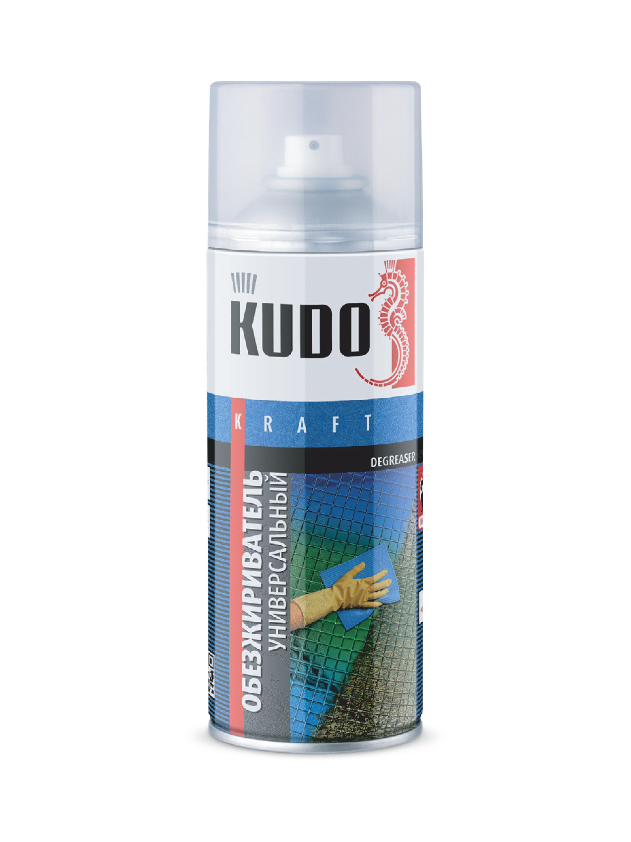 Обезжириватель универсальный спрей KUDO 520мл