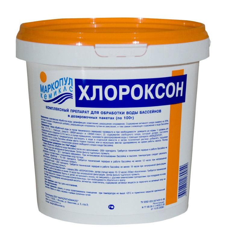 Маркопул Кемиклс/на основе хлора/ Хлоритэкс/ 1кг ведро органический хлор-60% гранула 95533