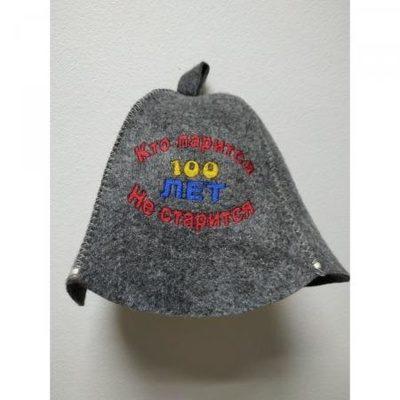 Шляпа д/сауны Войлок серый с вышивкой в ассортименте