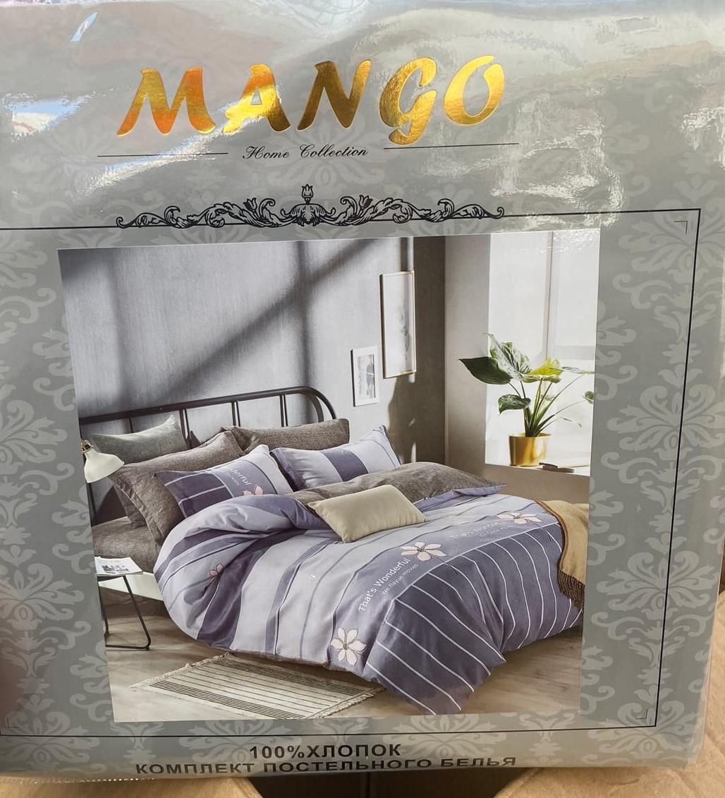 """Комплект постельного белья""""Манго""""в коробке 200*220см"""