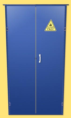 Шкаф ГШ-2К сборный  для 2 кислородных баллонов 40л