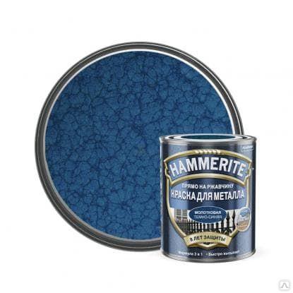 Хаммерайт краска 0,75 л темно-синяя молотковая
