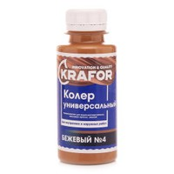Колер KRAFOR универсал 0,1 л №4 бежевый