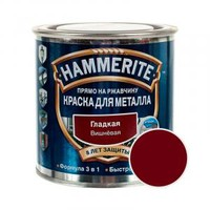 Хаммерайт краска 2,5 л вишневая гладкая