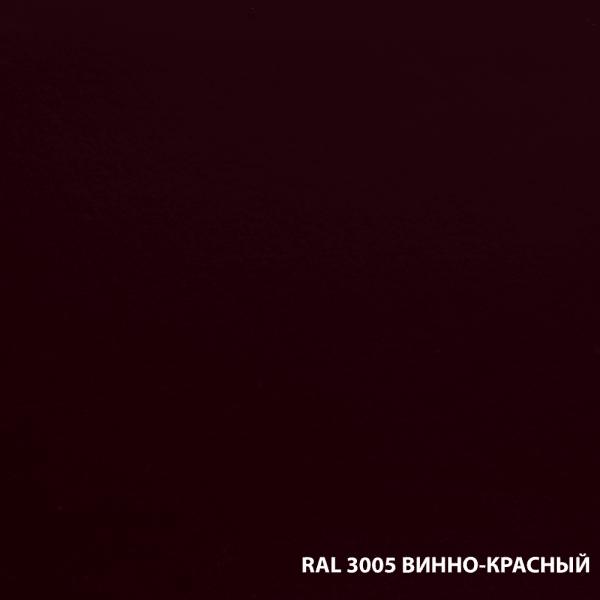 Грунт-эмаль по ржавчине 3 в 1 DALI 0,75л винно-красный RAL3005