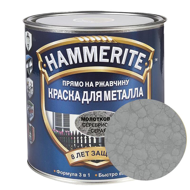 Хаммерайт краска 2,5 л серебристо-серая молотковая