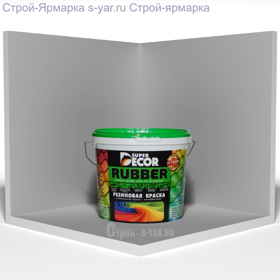 Краска резиновая №15 оргтехника 6кг