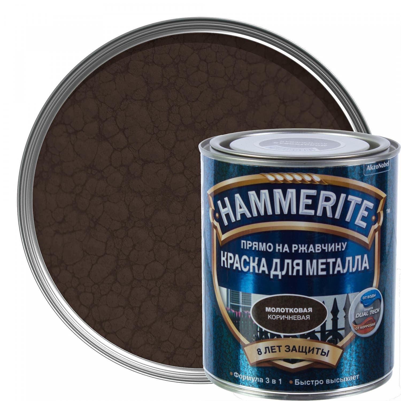 Хаммерайт краска 0,75 л коричневая молотковая