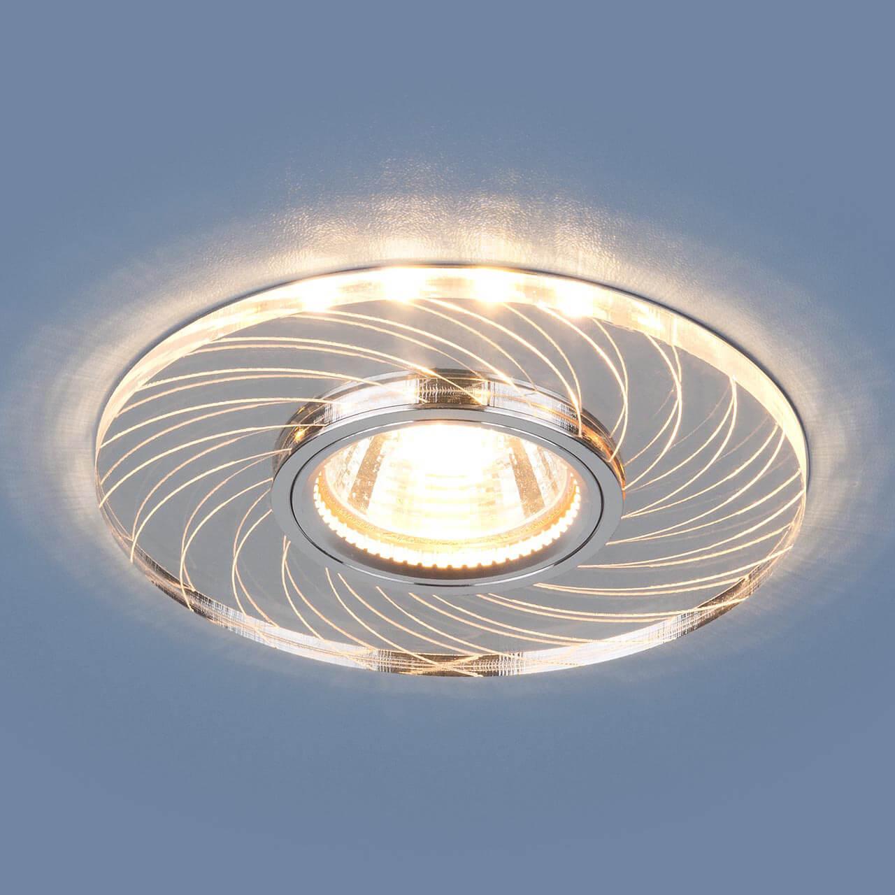 Светильник встраиваемый 2203CL прозрачный,MR16