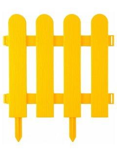 "Забор декоративный пластик""Штакетник""29*224см (желтый) 422209"