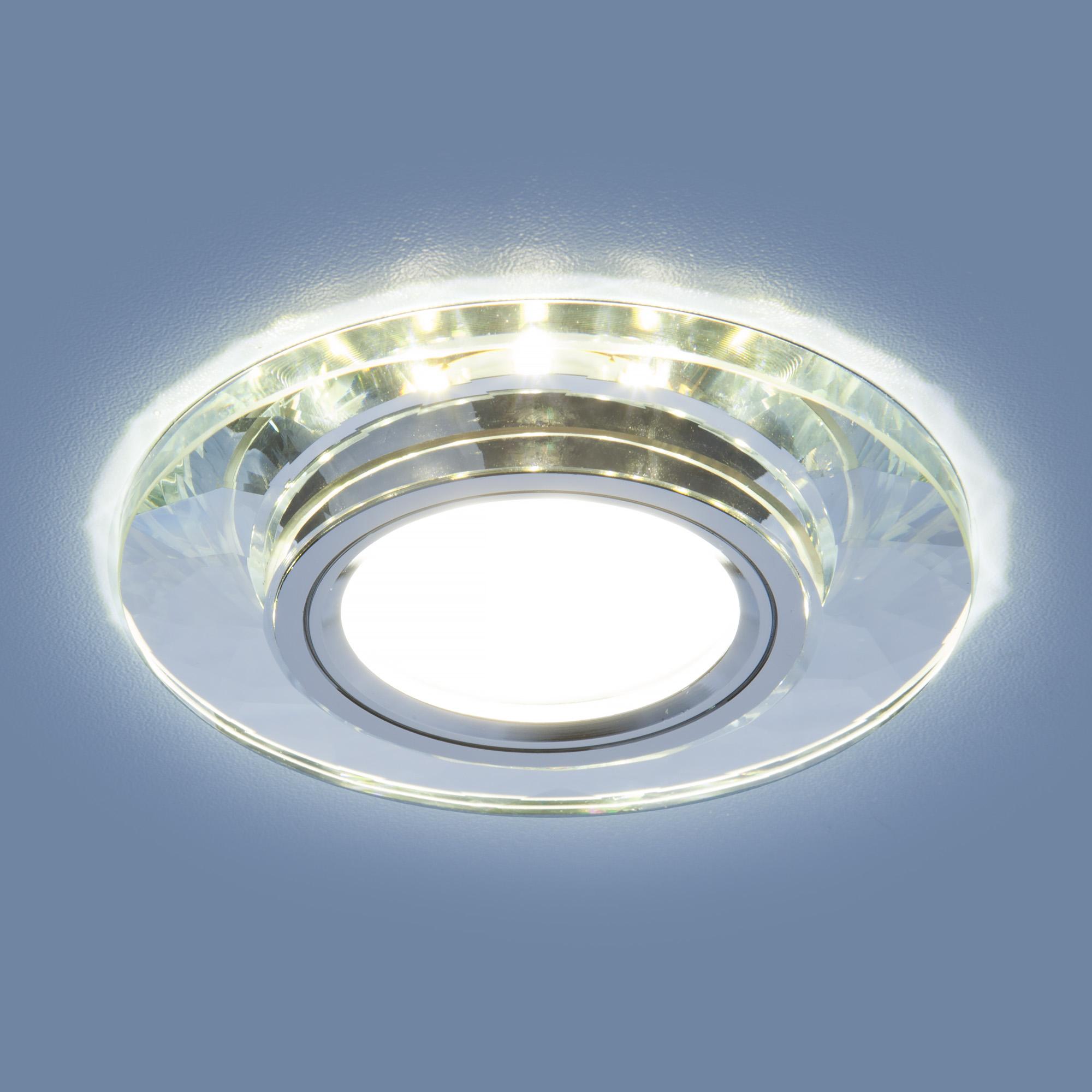 Светильник встраиваемый 2228SL зеркальный/серебро,(8150 MR16 SL)