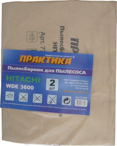 Мешок для пылесоса ПРАКТИКА для HITACHI WDE 3600, 2 шт,773-897