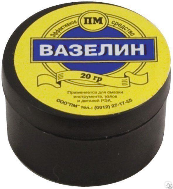 Вазелин FIT-60634 технический (баночка 20гр)