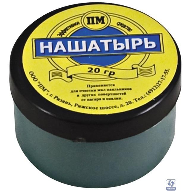 Нашатырь FIT-60611 (баночка ) 20 гр, для очистки жал паяльников от нагара
