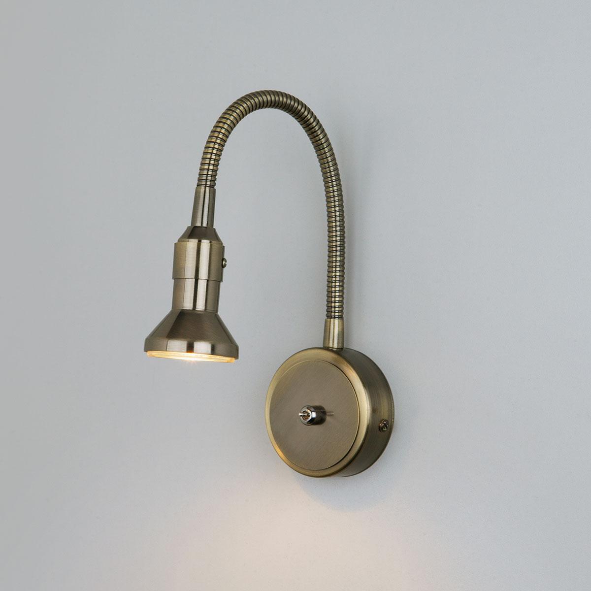Светильник настенный Plica 1215 MR16  бронза/золото,a025005